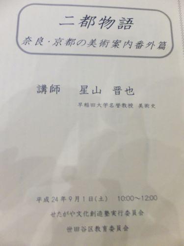f0120102_2019163.jpg