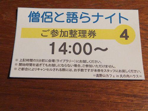 f0120102_2111797.jpg