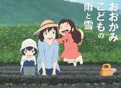 「おおかみこどもの雨と雪」2012年日本(@ワーナーマイカル妙典)_f0064203_7525064.jpg