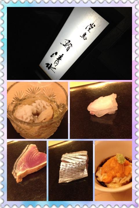 堂島 清水 鮨_a0194908_23482756.jpg