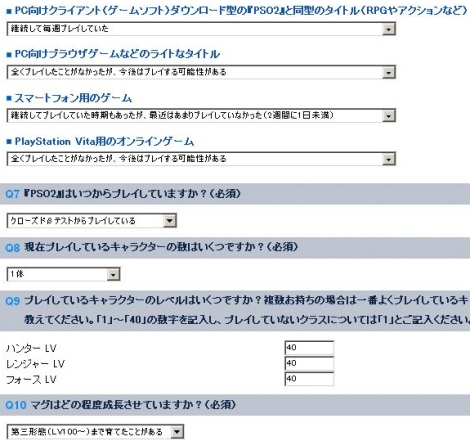 c0010809_20131670.jpg