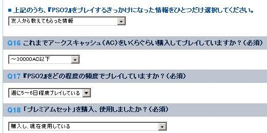 c0010809_2017411.jpg