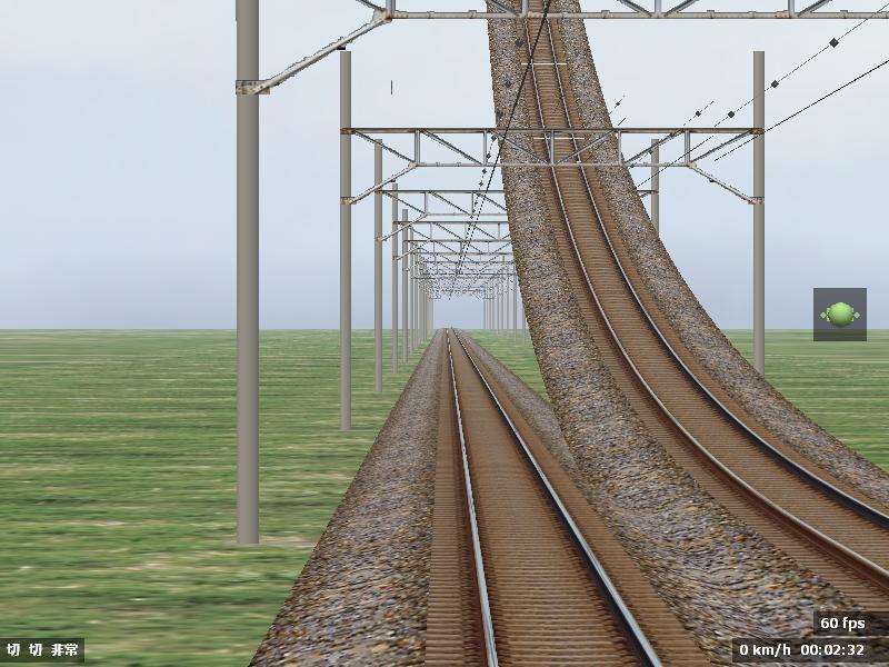 Bve trainsim 5.3_c0178014_23222135.jpg