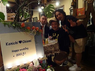 ブライダルパーティー 【Chef\'s Report】_f0111415_22194924.jpg