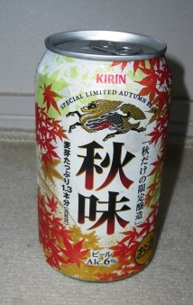キリン 秋味2012~麦酒酔噺その90~_b0081121_2050562.jpg