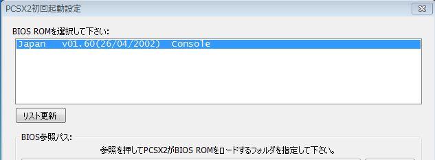 b0030122_22501071.jpg