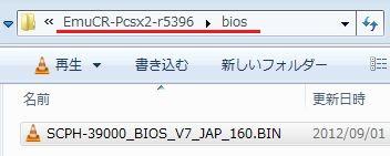 b0030122_2250336.jpg