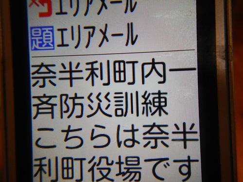 a0248230_10555218.jpg