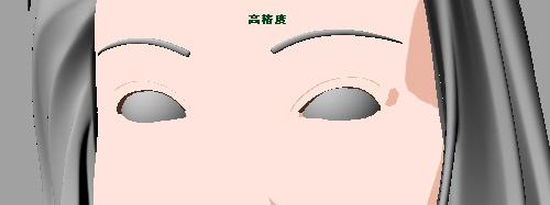 f0161734_2040479.jpg