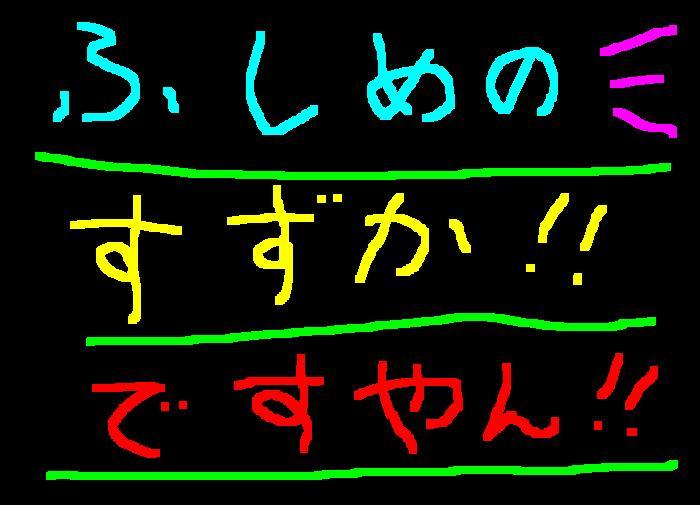 f0056935_11263345.jpg
