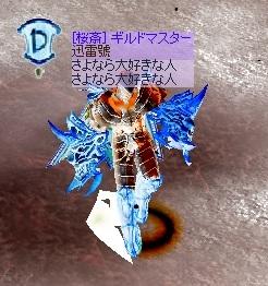 b0184437_11445397.jpg