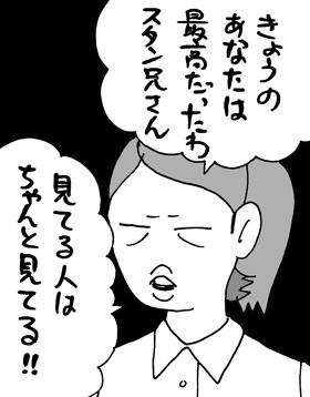f0105741_1694474.jpg