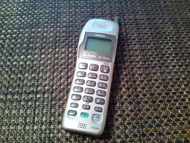 CELLULAR PHONES. <2012>_e0033459_14485073.jpg