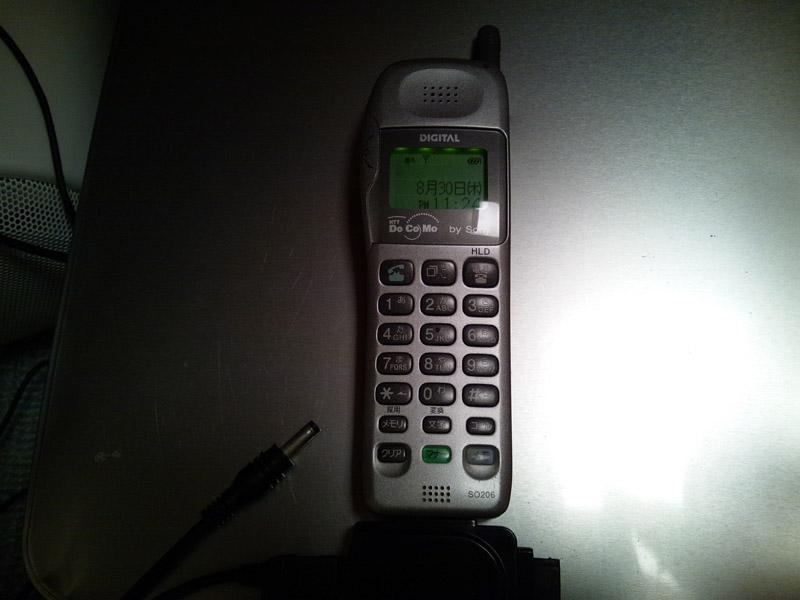 CELLULAR PHONES. <2012>_e0033459_15152362.jpg