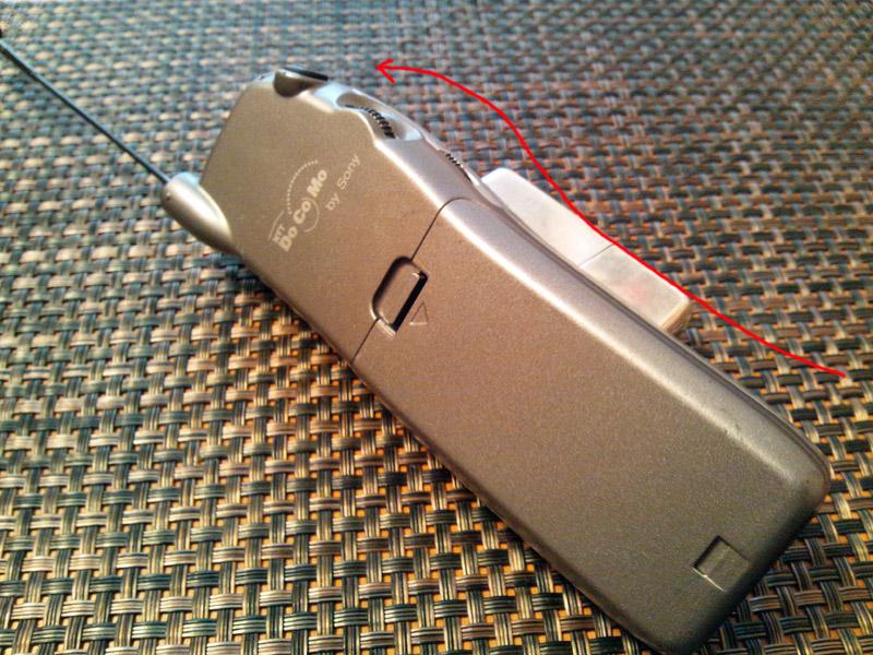 CELLULAR PHONES. <2012>_e0033459_1525146.jpg