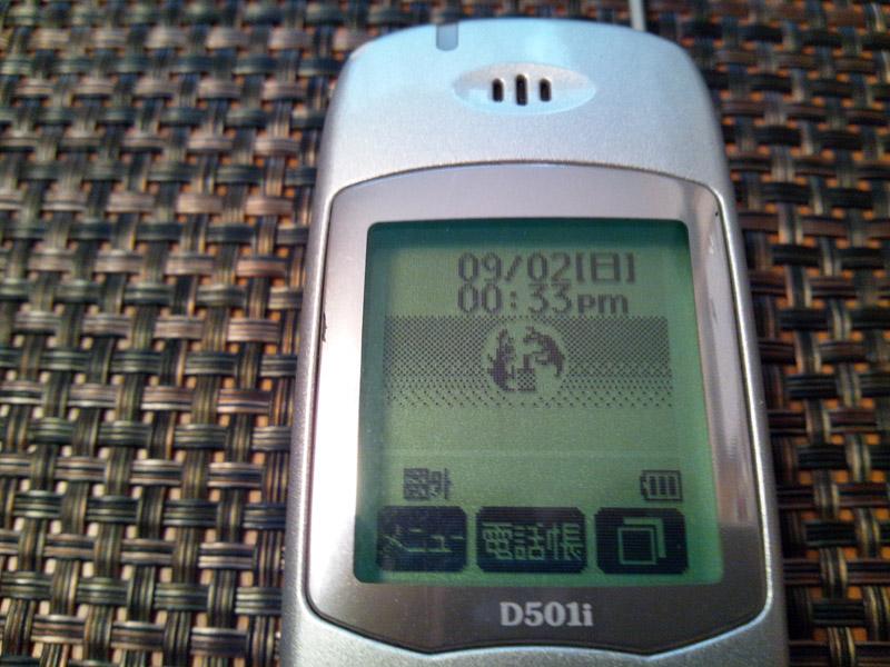 CELLULAR PHONES. <2012>_e0033459_15502572.jpg