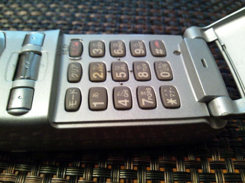 CELLULAR PHONES. <2012>_e0033459_15525366.jpg
