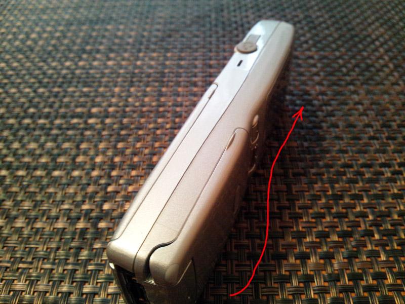 CELLULAR PHONES. <2012>_e0033459_1611527.jpg