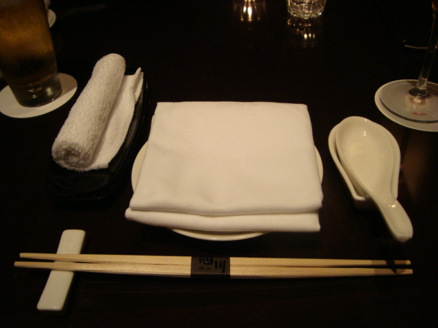 白金台「中華料理 四川」へ行く。_f0232060_13311472.jpg