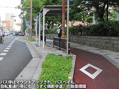西宮市の国道2号線と阪神西宮駅付近の歩道整備_c0167961_1441978.jpg