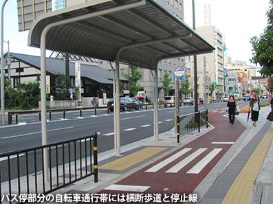 西宮市の国道2号線と阪神西宮駅付近の歩道整備_c0167961_144216.jpg