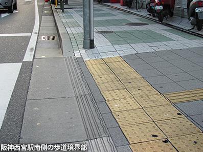 西宮市の国道2号線と阪神西宮駅付近の歩道整備_c0167961_144569.jpg
