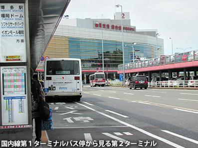 博多レポート1 福岡空港_c0167961_22383786.jpg