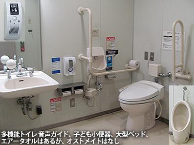 博多レポート1 福岡空港_c0167961_22465363.jpg