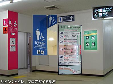 博多レポート1 福岡空港_c0167961_22471097.jpg