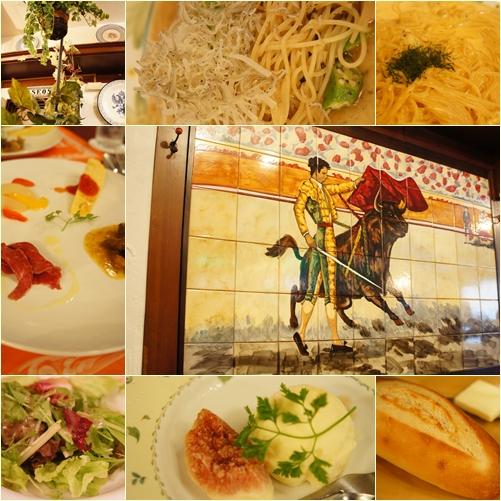 スペイン料理 武庫之荘_e0236480_10245551.jpg
