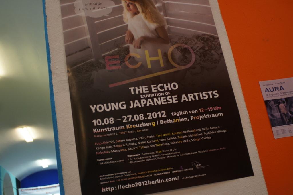 ECHO展+クロイツベルク散歩。_c0180686_2402146.jpg