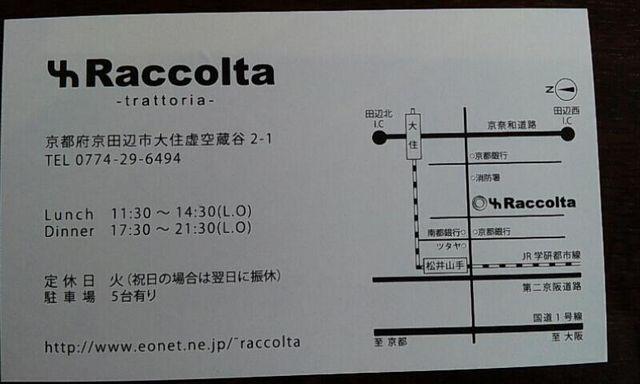 b0053190_8403285.jpg