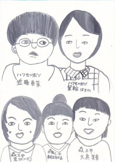 女芸人たちを描く_d0259392_1752110.jpg