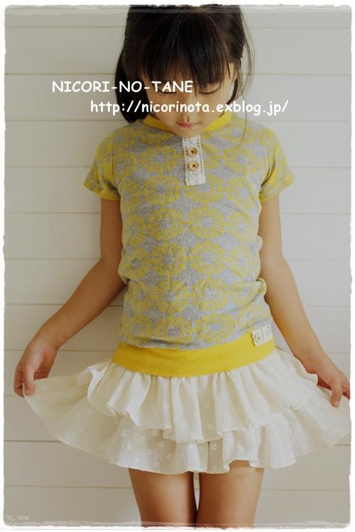 d0240299_19385281.jpg