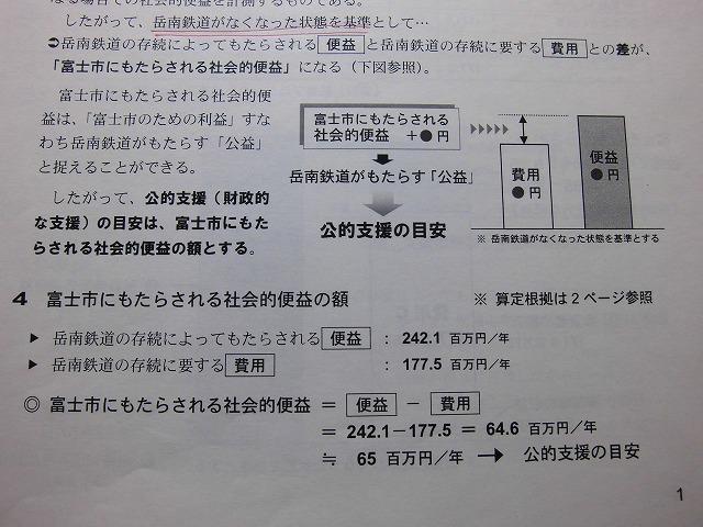 f0141310_712215.jpg