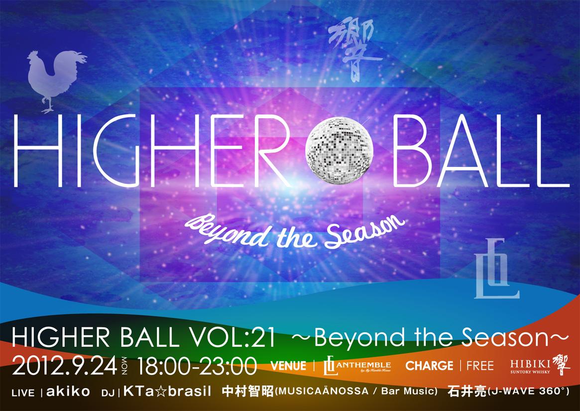 ~Beyond The Season~ 2012.9.24 MON 18:00~23:00 LIVE≫ akiko DJ≫ KTa☆brasil 中村 智昭 @HIGHER_BALL_b0032617_16554343.jpg
