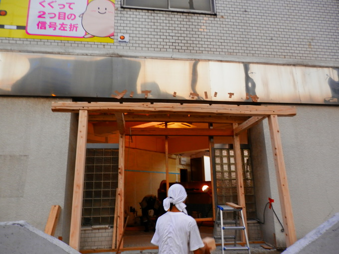 「神社」な組み方の「棟上げ」です☆_a0125419_2329189.jpg