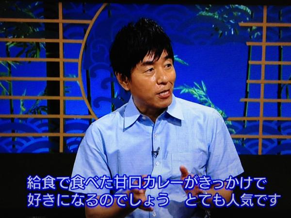 明日9月4日(火)は定休日です_e0121640_19544286.jpg