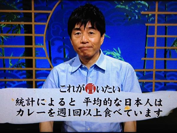 明日9月4日(火)は定休日です_e0121640_19554954.jpg