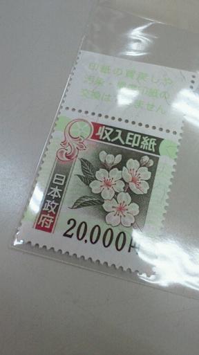 f0227540_1711480.jpg