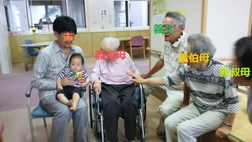 プチ旅行&帰省_a0267942_12251019.jpg