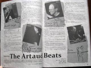 EURO ROCK PRESS: The Artaud Beats interview_c0129545_9514373.jpg