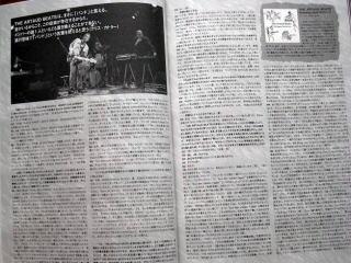 EURO ROCK PRESS: The Artaud Beats interview_c0129545_9515926.jpg