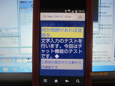 a0027555_226565.jpg
