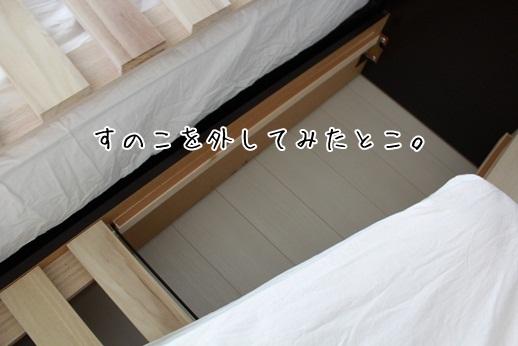 a0180164_18444072.jpg