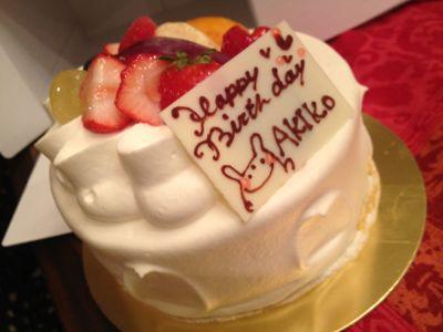 お誕生日✩_c0151965_14215567.jpg