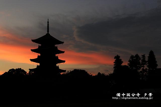 備中国分寺の夕景 9/1_c0083985_027598.jpg