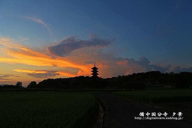 備中国分寺の夕景 9/1_c0083985_0281410.jpg