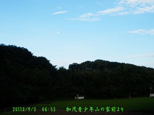 e0252888_17264936.jpg