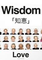 知恵にも文化差!? 若者~中年の日本人はアメリカ人より賢いそうです_b0007805_8352066.jpg